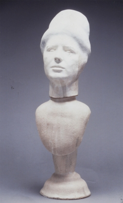 nana head